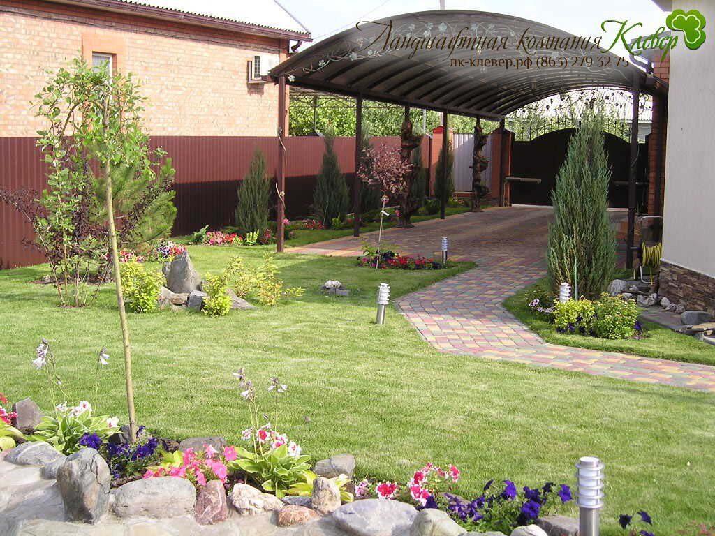 Ландшафт двора частного дома фото